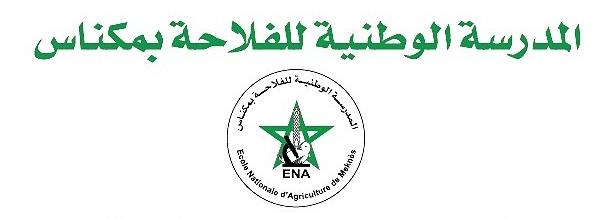 المدرسة الوطنية للفلاحة بمكناس ena