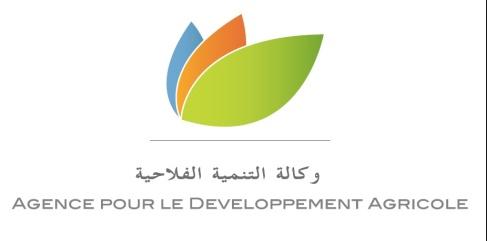 وكالة التنمية الفلاحية  ADA