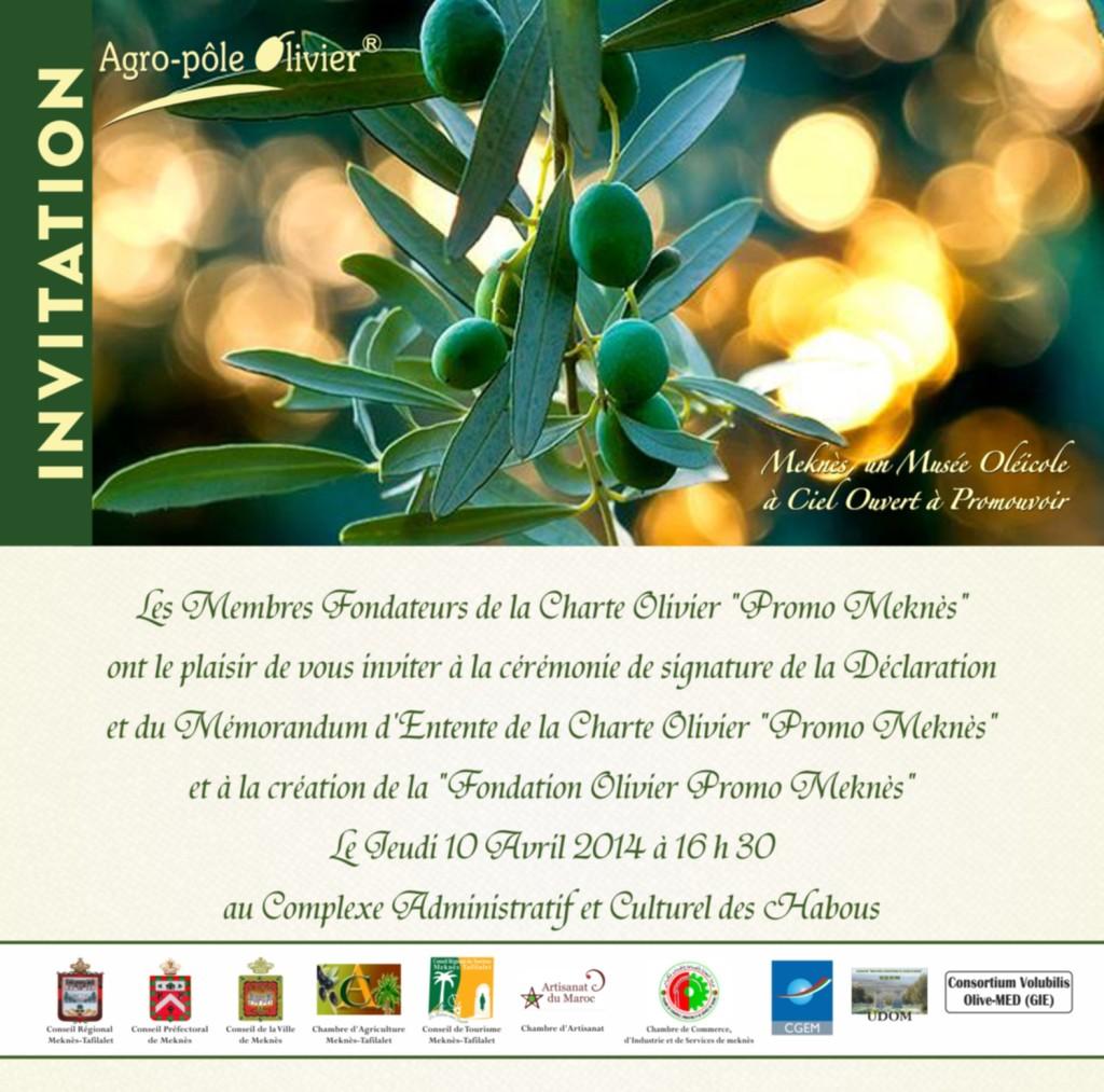carte d'invitation Promo Meknès