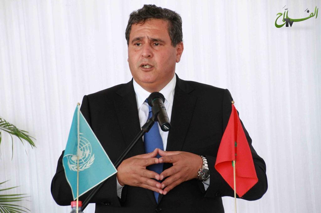 وزير الفلاحة والصيد البحري السيد عزيز أخنوش