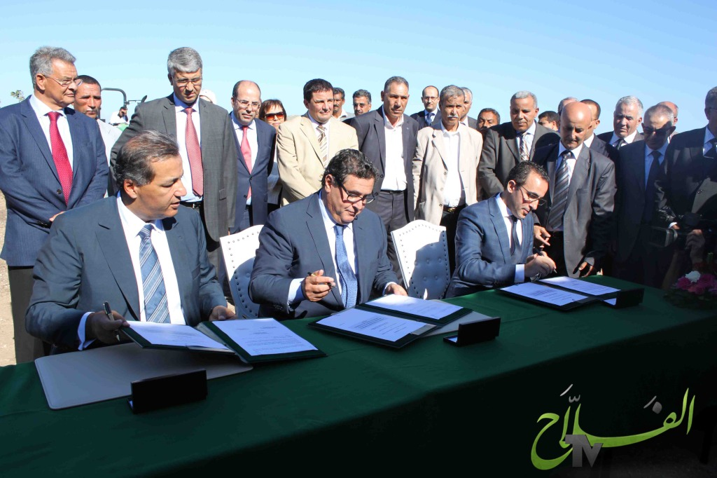 توقيع اتفاقية شراكة