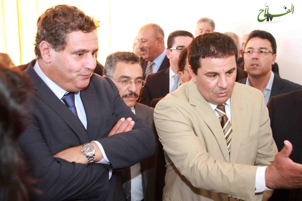 السيد جواد بحجي و السيد الوزير عزيز أخنوش