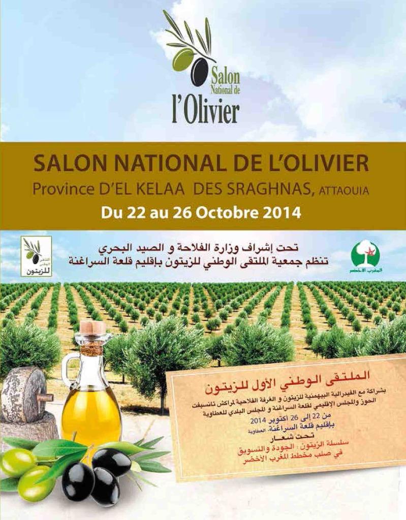 الملتقى الوطني الأول للزيتون قلعة السراغنة salon national de l olivier