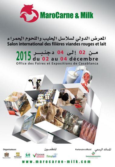 المعرض الدولي لسلسلتي الحليب و اللحوم الحمراء
